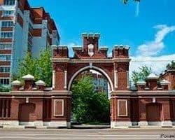 Трубы бу в городе Красноармейск